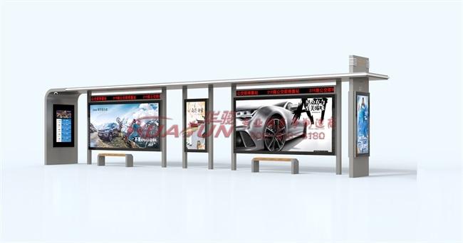 湖南长沙第二批智能电子站牌候车